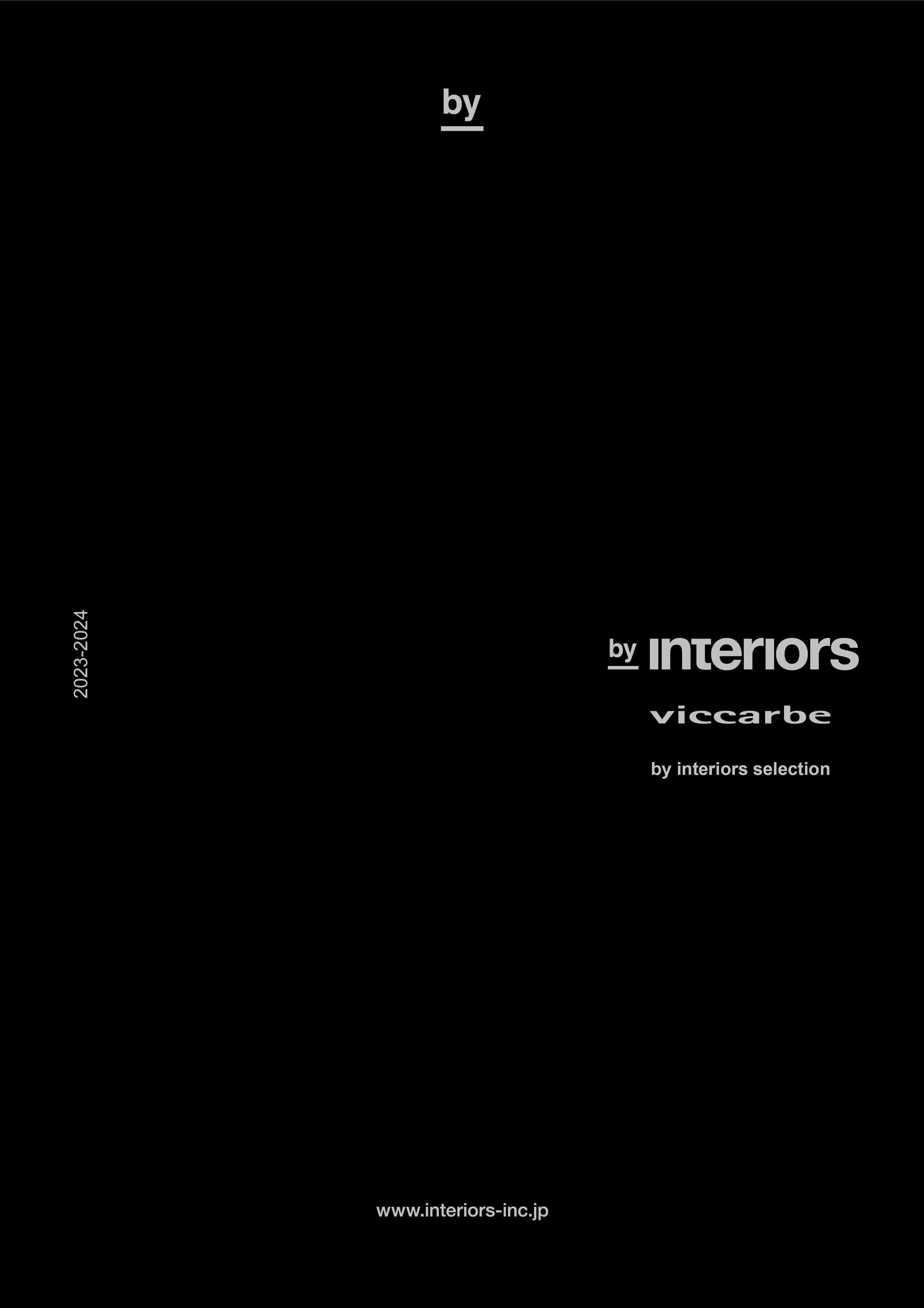 interiors / viccarbe